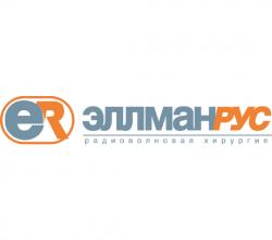 ООО «ЭЛЛМАН-РУС» - эксклюзивный дистрибьютор Cynosure, Inc. dba Ellman (США), предлагает высокочастотные радиоволновые хирургические генераторы «СУРГИТРОН»