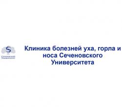Клиника болезней уха, горла и носа Сеченовского Университета
